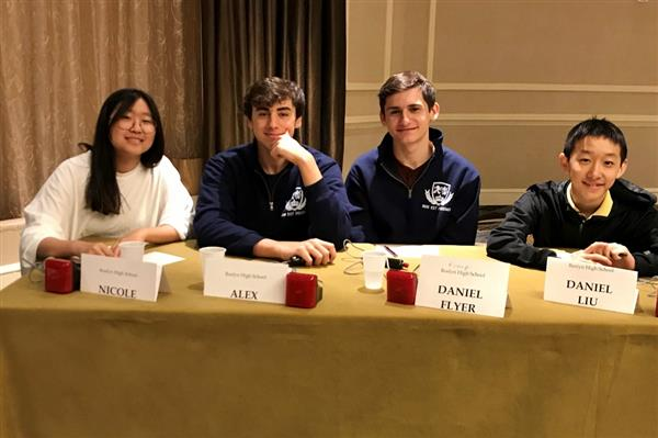 Quizbowl Team Excels at National Championship